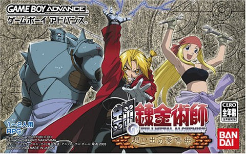 Image for Full Metal Alchemist: Sonata of Memory