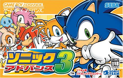 Image for Sonic Advance 3