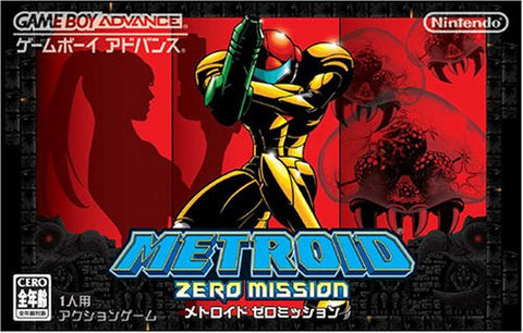 Image for Metroid: Zero Mission