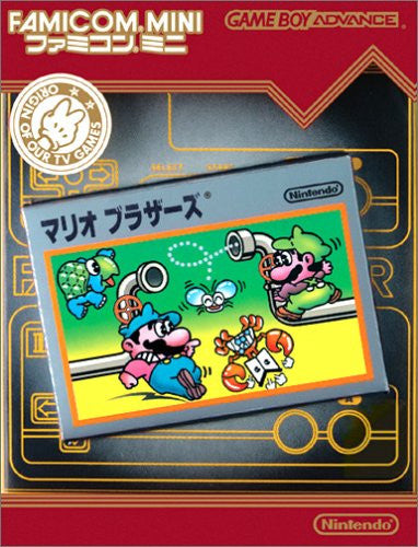 Image 1 for Famicom Mini Series Vol.11: Mario Bros.