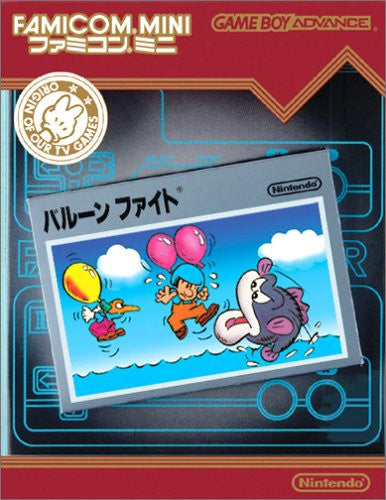 Image 1 for Famicom Mini Series Vol.13: Balloon Fight