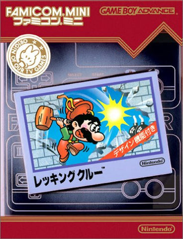 Image for Famicom Mini Series Vol.14: Wrecking Crew