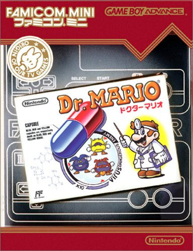 Image 1 for Famicom Mini Series Vol.15: Dr. Mario