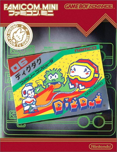 Image 1 for Famicom Mini Series Vol.16: Dig Dug