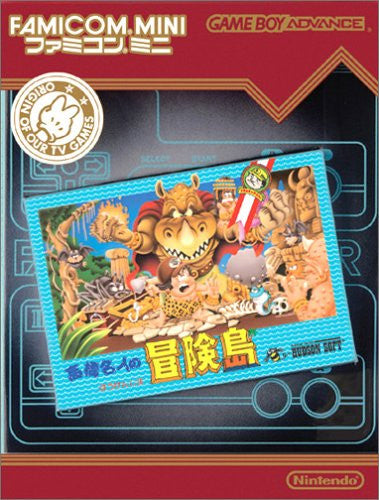 Image 1 for Famicom Mini Series Vol.17: Takahashi Meijin no Bouken Jima (Adventure Island)
