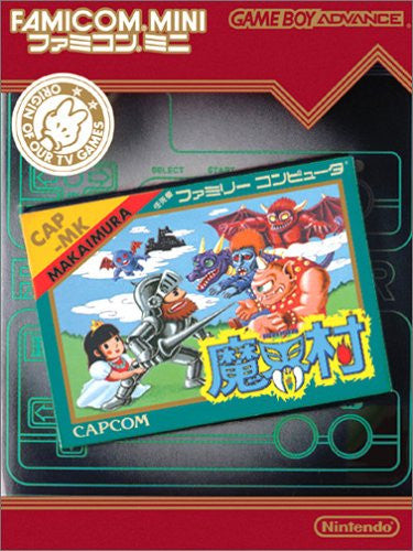 Image 1 for Famicom Mini Series Vol.18: Makai-Mura (Ghosts 'n Goblins)