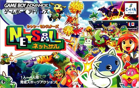 Image for Shiren Monsters: Netsal