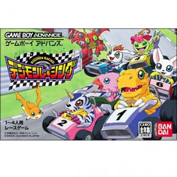 Image 1 for Digimon Racing