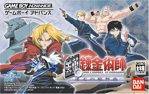 Image for Full Metal Alchemist Hagane no Renkinjutsushi
