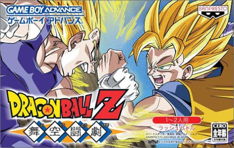 Image for Dragon Ball Z: Bukuu Tougeki
