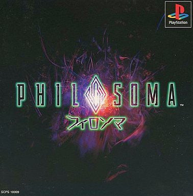 Image for Philosoma