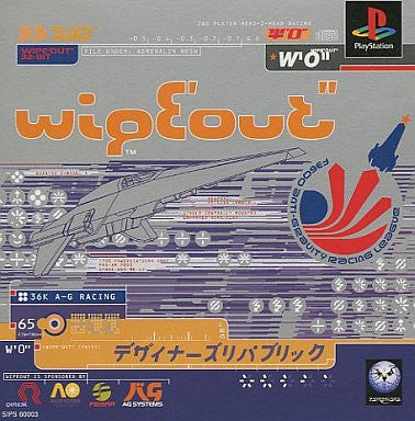 Image 1 for Wipeout