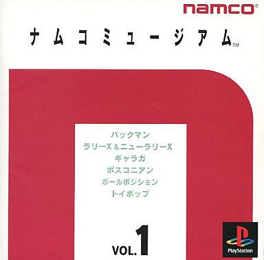 Image for Namco Museum Vol. 1