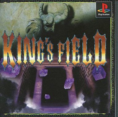 Image 1 for King's Field II
