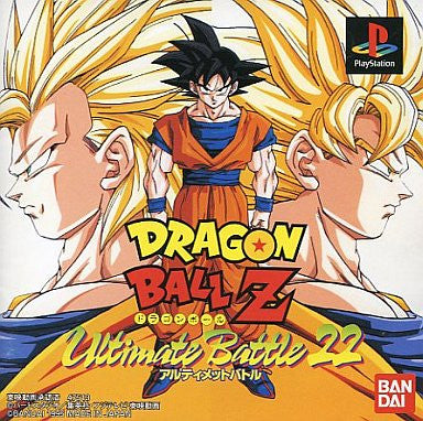 Image for Dragon Ball Z: Ultimate Battle 22