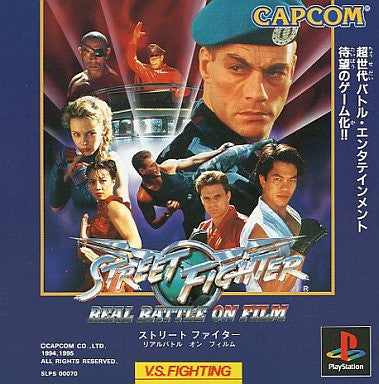 Image for Street Fighter: The Movie (Real Battle on Film)