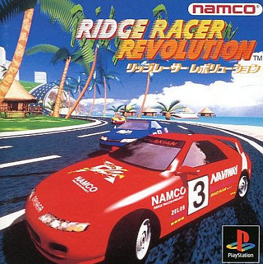 Image for Ridge Racer Revolution
