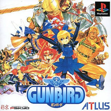 Image 1 for Gunbird