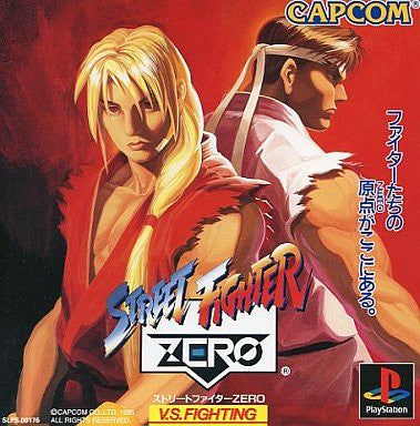 Image for Street Fighter Zero