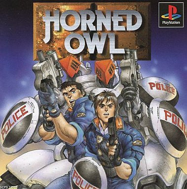 Image for Horned Owl