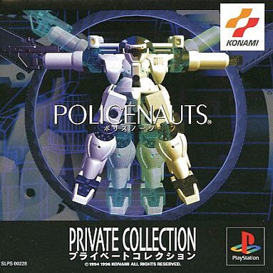Image for Policenauts Private Collection