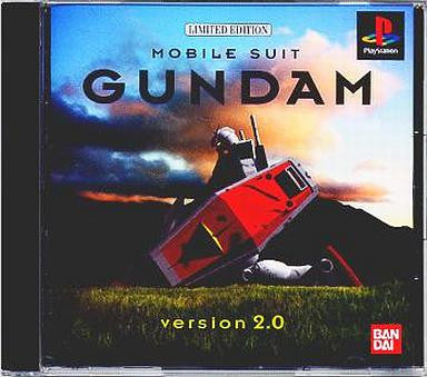 Image 1 for Mobile Suit Gundam Version 2.0 [Limited Edition]