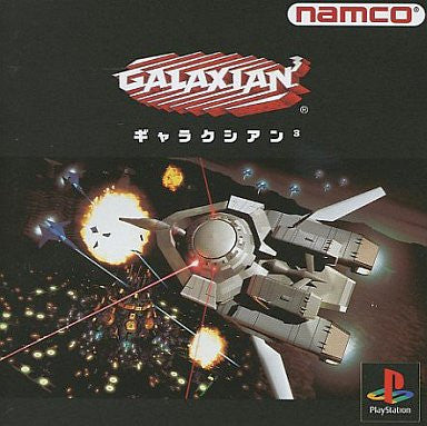 Image 1 for Galaxian^3