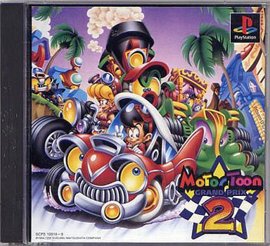 Image 1 for Motor Toon Grand Prix 2