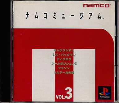 Image for Namco Museum Vol. 3