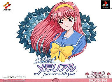 Image 1 for Tokimeki Memorial: Forever With You [Limited Edition]
