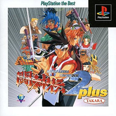 Image 1 for Battle Arena Toshinden 2 Plus (PlayStation the Best)