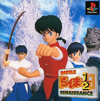 Image 1 for Ranma 1/2: Battle Renaissance