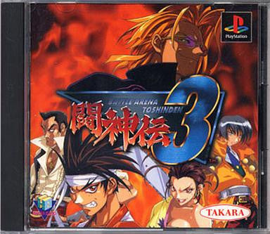 Image 1 for Battle Arena Toshinden 3