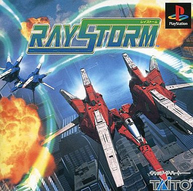 Image 1 for RayStorm