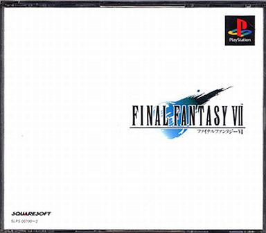 Image for Final Fantasy VII