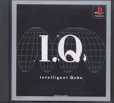 Image 1 for I.Q: Intelligent Qube