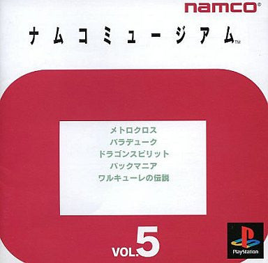 Image 1 for Namco Museum Vol. 5