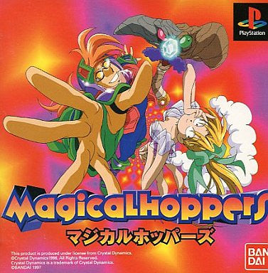 Image for Magical Hoppers