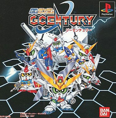 Image for SD Gundam G-Century