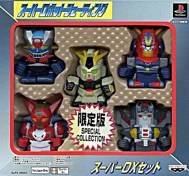Image 1 for Super Robot Shooting [Super DX Set Limited Edition]