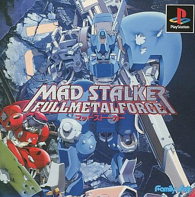 Image for Mad Stalker: Full Metal Force