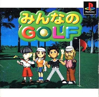Image for Minna No Golf