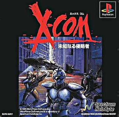 Image for X-COM: Michinaru Shinryakusha