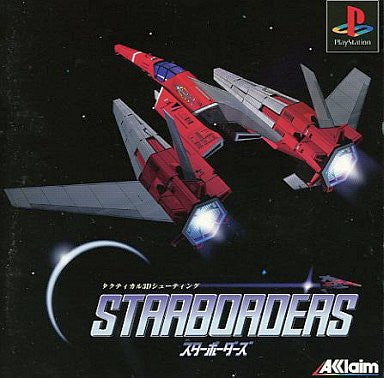 Image for StarBorders