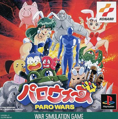 Image for Paro Wars