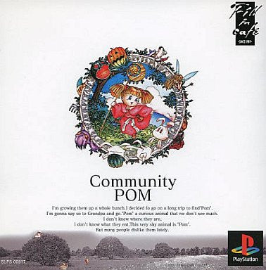 Image for Community Pom