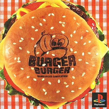 Image for Burger Burger