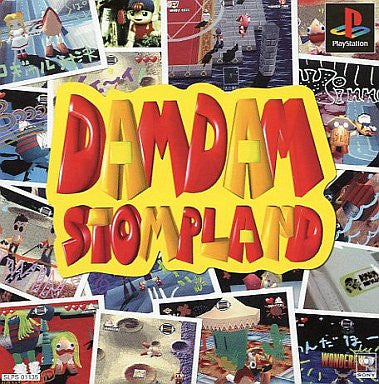 Image 1 for DamDam Stompland