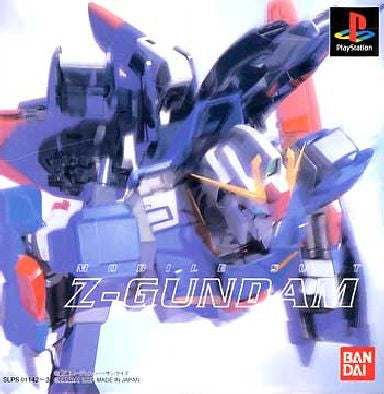 Image for Mobile Suit Z-Gundam
