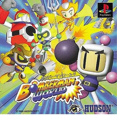 Image 1 for Bomberman World
